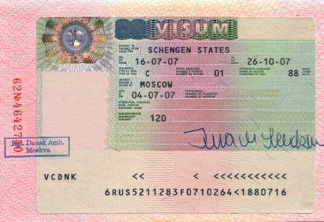 Примерный образец визы в Данию